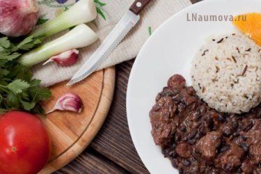 Фейжоада — бразильское национальное блюдо из фасоли с разнообразным мясом